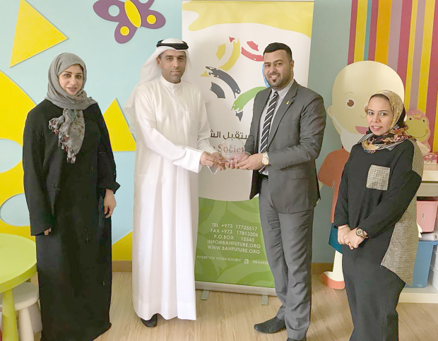 Bahrain News: Society Set For World Tolerance Summit