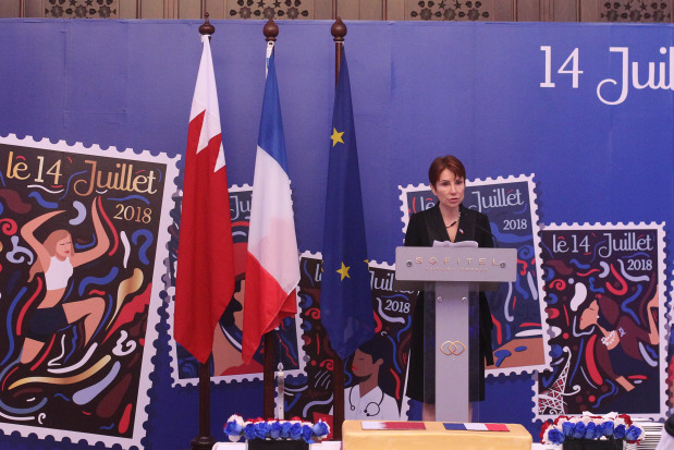 French Ambassador Cécile Longé  addresses guests