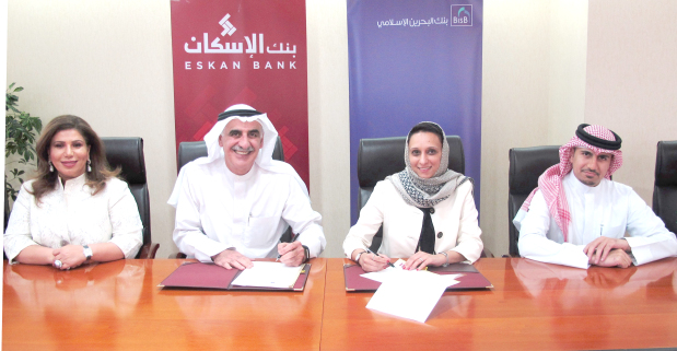 <p><em>At the signing ceremony are Mr Abdulla, second from left, Ms Dalal, second from right, with other officials</em></p>