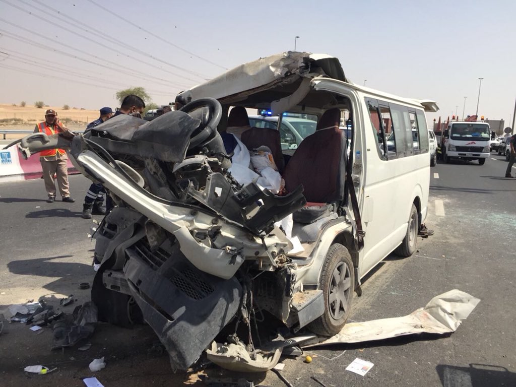 Multiple Injuries In Arab Al Car Crash