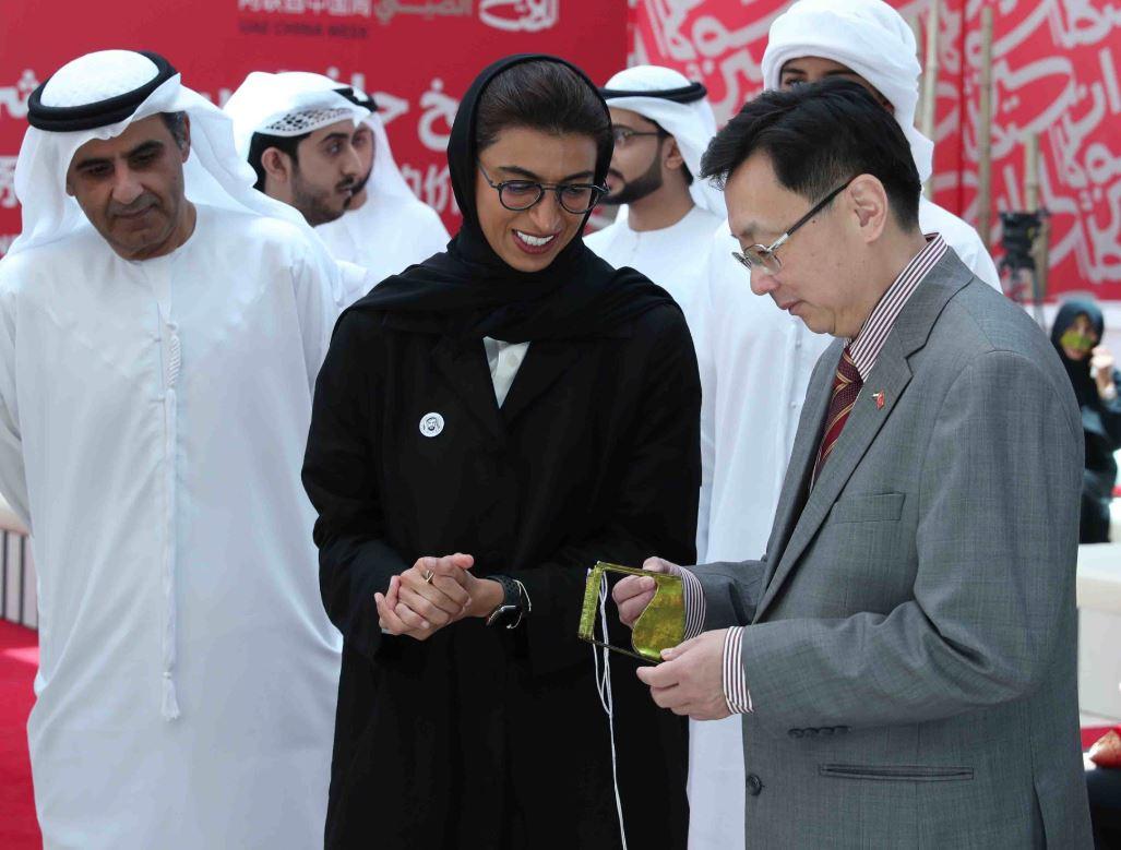 Noura Al Kaabi launches UAE-China Week