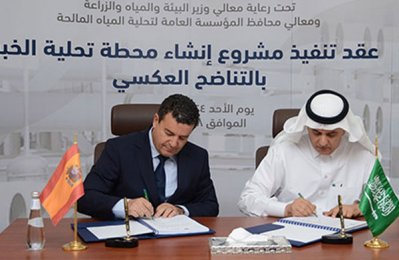 Acciona wins $234m contract to build Saudi desal plant