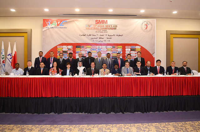 Teams ready for Asian title quest