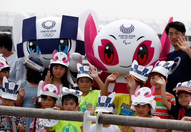Other Sports: Tokyo unveils Miraitowa and Someity as 2020 mascots