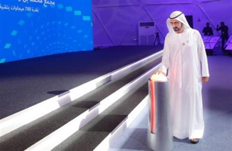 China fund acquires 24pc stake in Dubai solar plant