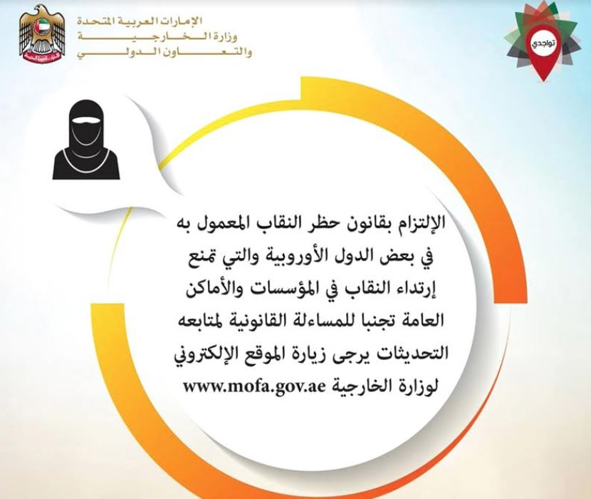 Emiratis urged to comply with full-face veil ban in 10 EU countries
