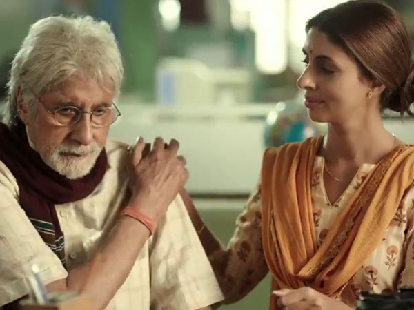 Kalyan Jewellers withdraws ad featuring Big B, daughter