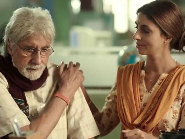 Kalyan Jewellers withdraws ad featuring Big B, daughter