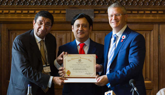 Photo Gallery: BCCI chairman Sameer Nass and first vice-chairman Khalid Najibi honoured in London