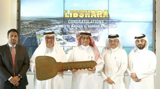 Photo Gallery: KFH-Bahrain announced Fuad Mohamed Ali as the 'Libshara' Grand Prize winner