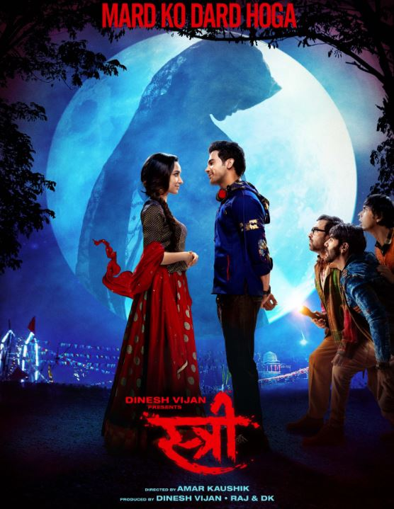 First look poster of 'Stree' unveiled