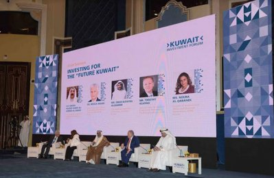 Kuwait forum spurs investor confidence in economy