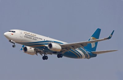 Oman Air named official carrier of Ironman