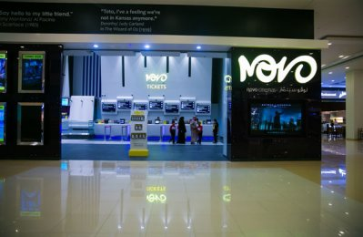 Elan Group in deal to set up Novo cinemaplex in Oman
