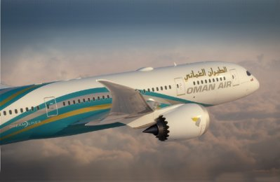 Oman Air extends codeshare deal with Lufthansa