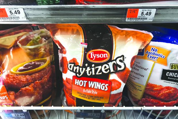 Tyson Foods beats profit estimates
