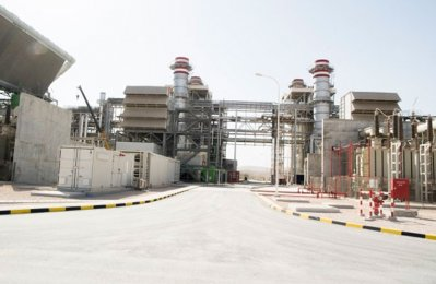 Dhofar Generating extends IPO deadline