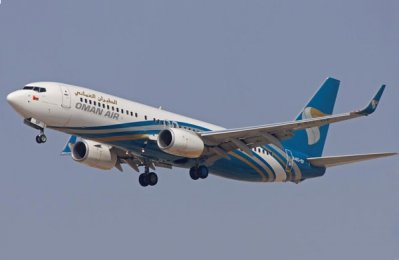 Oman Air offers special discount to Kerala expats