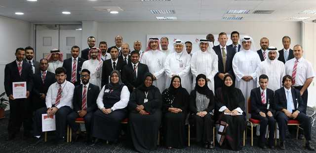 Bahrain Airport Services Company employees honoured