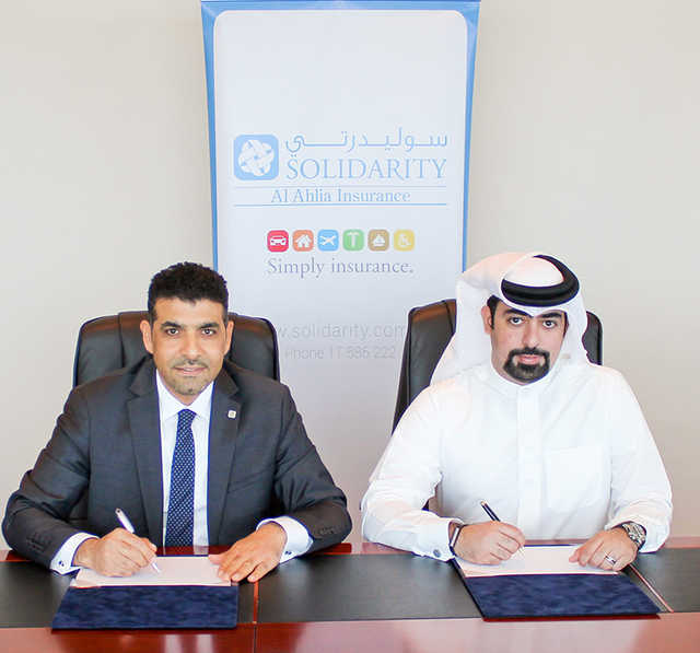 Solidarity Bahrain and Skiplino Technologies in tie-up