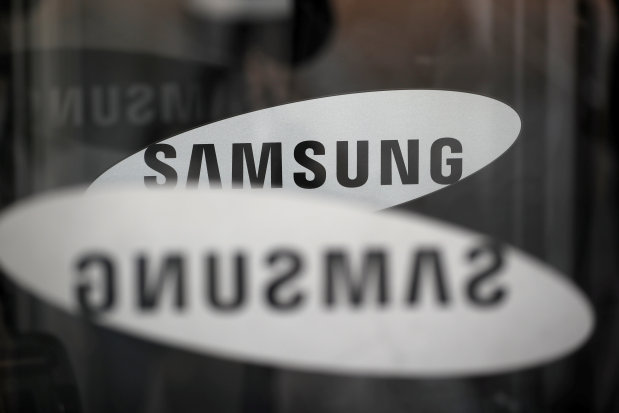 Samsung Group to spend $22 bln on AI, 5G, auto parts and biopharma