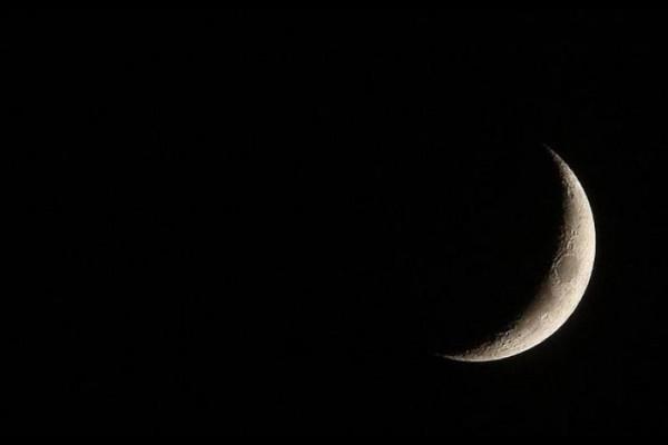 Saudi to sight Dhu Al-Hijjah crescent moon