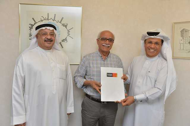NBB donates to the Bahrain Historical and Archaeological Society