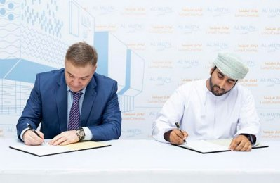 Al Muzn Oman in deal for laser projection cinema