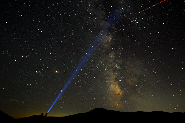 PICTURES: Meteor shower lights up skies over Bosnia