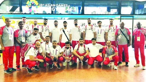 Bahrain set for Asian challenge
