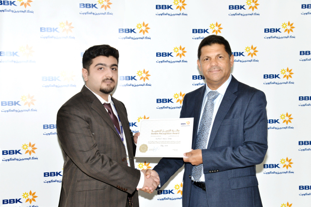 Photo Gallery: Bank of Bahrain and Kuwait employees honoured