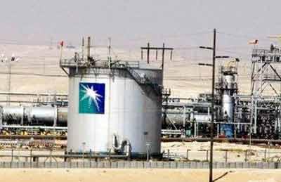 Saudi Aramco announces new joint venture