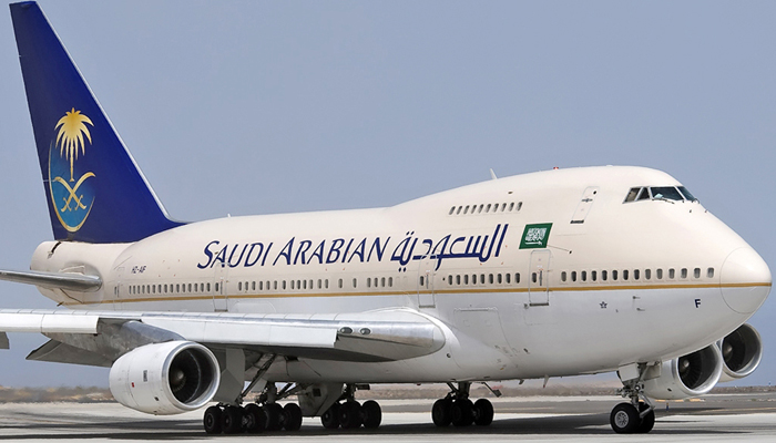 Saudi airline hit by system failure ahead of Haj season