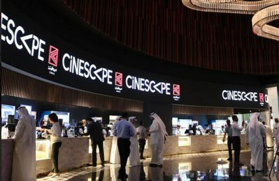 KNCC launches rebranded Cinescape