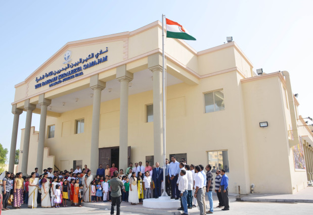 Independence Day marked by Indian community in Bahrain