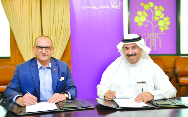 BisB signs financing accord