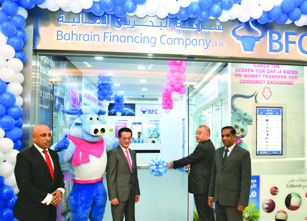 BFC opens branch at Oasis Mall Juffair