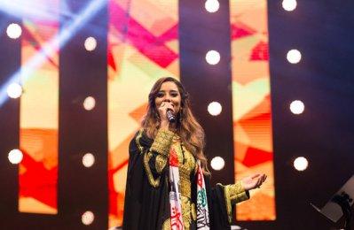 Eid Al Adha concerts announced