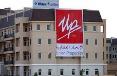 Union Properties swings to Q2 net profit