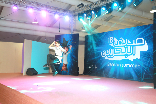 300,000 people attend Bahrain Summer Festival 2018