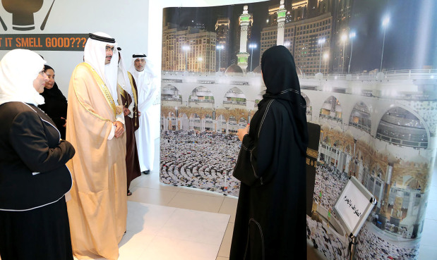 <p>Southern Governor Shaikh Khalifa bin Ali Al Khalifa yesterday opened an exhibition showcasing the Haj spiritual journey.</p> <div>The governorate is holding the event at Oasis Mall in Riffa, in co-operation with the Bahrain Society for Woman Development.</div> <div></div> <div>The governor toured the exhibition, stressing the importance of such religious and cultural exhibitions in promoting moderate Islamic values.</div>