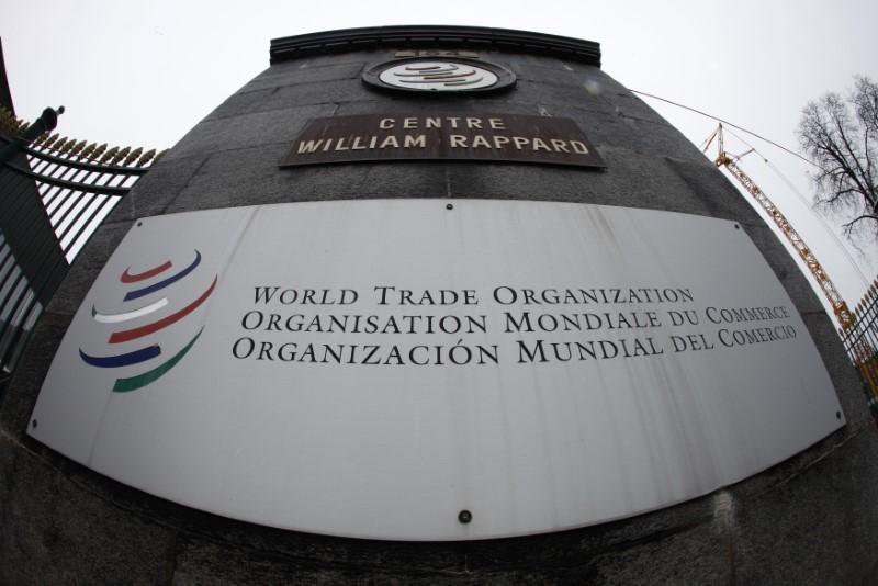 WTO: Turkey lodges complaint against US tariffs