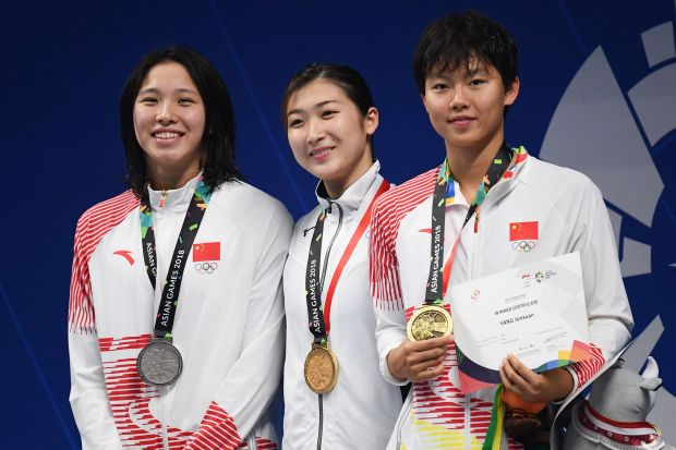 Other Sports: Japan go from prostitutes to podium at Asian Games