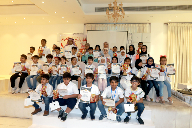 <p><em>The children who took part in the competition.</em></p> <p>Thirty-five children from Bahrain and Saudi Arabia took part in a mental calculation abacus challenge.</p> <div>They had to answer 100 questions in 15 minutes using mental math or an abacus in preparation for International Mental Math challenge next year.</div> <div></div> <div>The children, aged five to 14, were divided into categories and the competition was organised by Master Mind Centre along with the Saudi Abacus trainers in Tubli.</div>