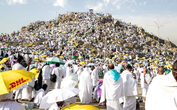 Haj reaches peak