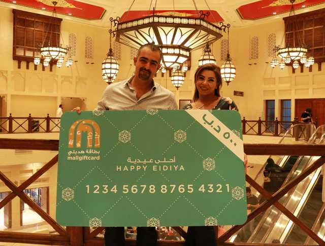 <p>Ten shoppers won gift cards worth BD500 each as part of City Centre Bahrain's Eid Al Adha celebrations. Sarah Al Muharraqi, Fatima Habib, Treif Al Doseri, Muthanna Tuqan, Ahmed Al Haffar, Mekinda Rivero, Mohammed Saad, Daiserie Mariano, Zaytoon Al Mahari and Neeloth Mohammedali won in the 'Happy Eidiya' competition which was open to shoppers who spent at least BD30 at the mall, for a chance to win daily. Above, Mr Saad holding up his prize. Top, Mr Tuqan, left, with his gift card.</p><p><br></p><p>Pictured:Mr Tuqan, left, with his gift card</p>