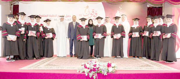 <p>A ceremony was held to honour 178 outstanding students at the Abdulrahman Kanoo International School in Salmabad. The event, in its seventh edition, was organised by A'ali Charity Society under the patronage of Labour and Social Development Minister Jameel Humaidan. Haji Hassan Al A'ali Philanthropist Society president Adel Al A'ali spoke at the event. An operetta entitled Hopes was staged and a short movie Moment was screened. Above, A'ali Charity Society president Adel Al Sitri, sixth from right, and Mr Al A'ali, seventh from left, with students and senior community members. </p>