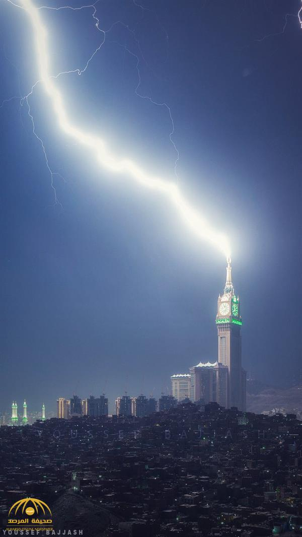 KSA: Pictures of thunderbolt hitting Mecca Clocktower go viral