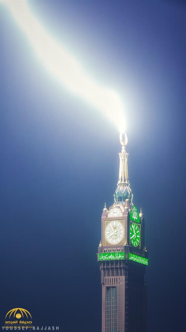 KSA: Pictures of thunderbolt hitting Mecca Clocktower go viral