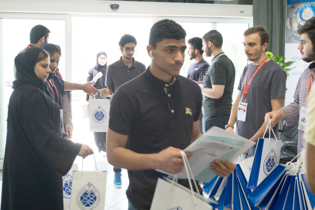 Students at the services fair